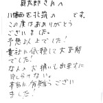 S__6201362
